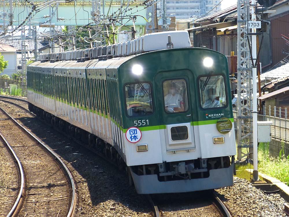 京阪5000系団臨が光善寺駅を通過