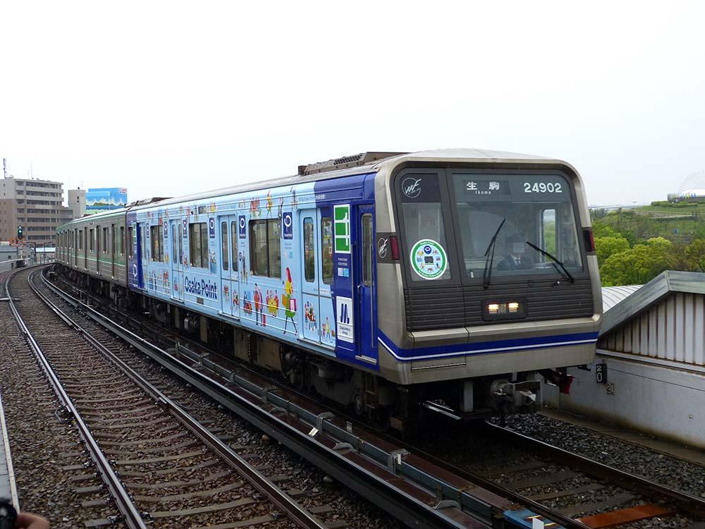 中央線24系「Osaka Point」ラッピング編成