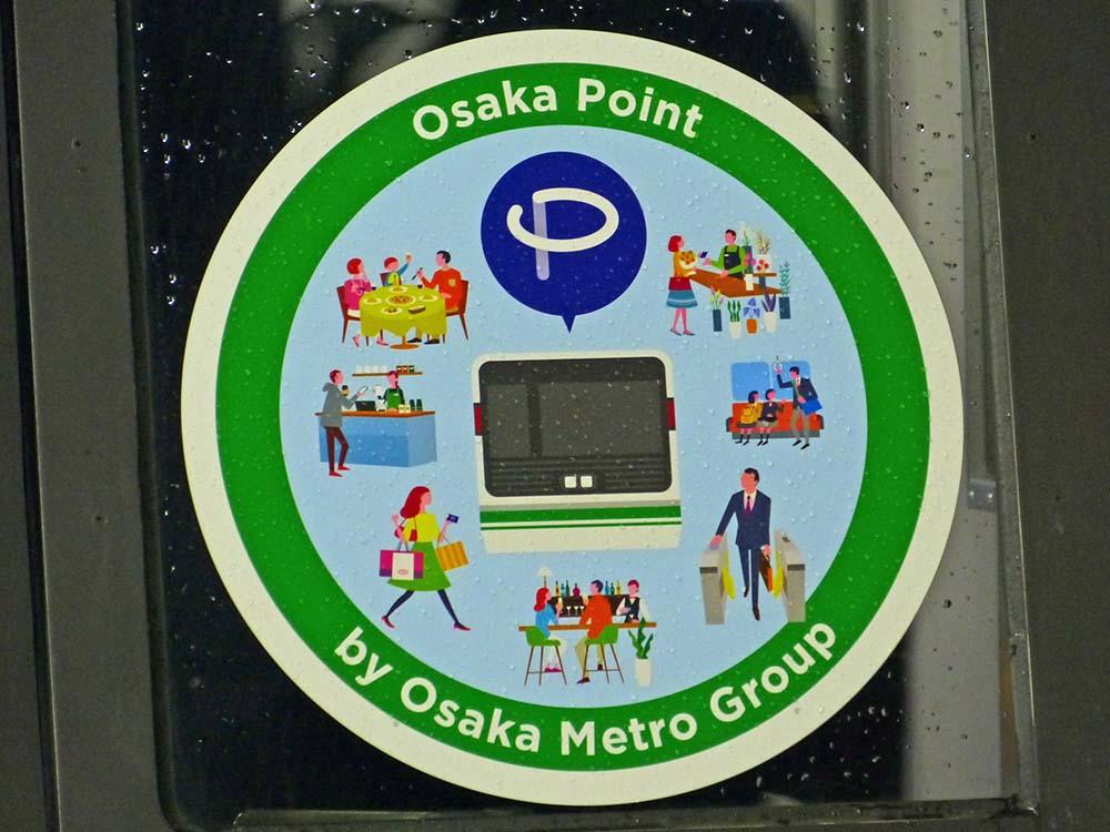 「Osaka Point」ヘッドマーク中央線バージョン