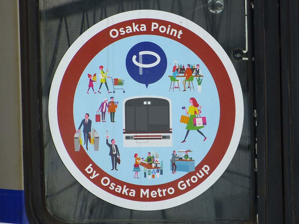 「Osaka Point」ヘッドマーク堺筋線バージョン